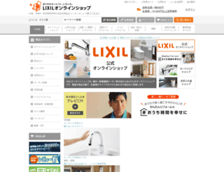 lixil-online.com screenshot