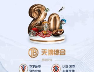 lixinaia.net screenshot