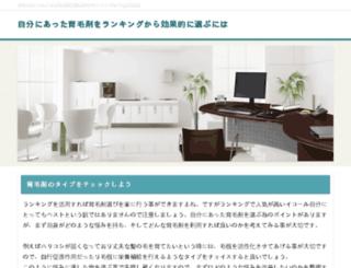liyashan.net screenshot