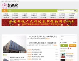 liyuanwang.com screenshot