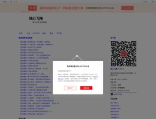 lizhang515025.blog.163.com screenshot