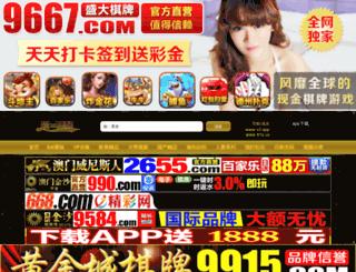 lizhangguishipin.com screenshot