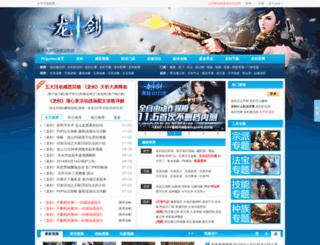 lj.pcgames.com.cn screenshot