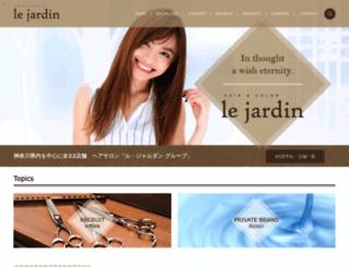 ljd.jp screenshot