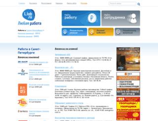 ljob.ru screenshot