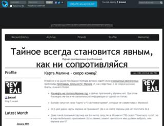 ljreveal.livejournal.com screenshot