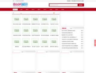 lkbdesigns.com screenshot
