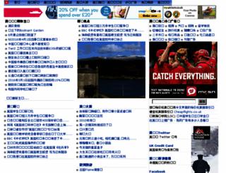 lkcn.net screenshot