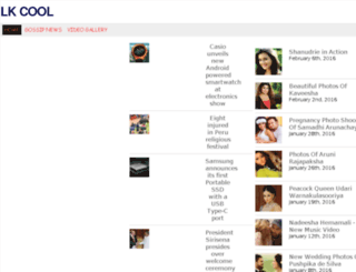 lkcool.com screenshot