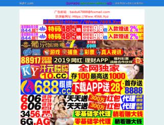 lkdrt.com screenshot
