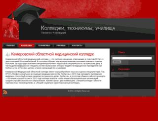 lkgtk.ru screenshot