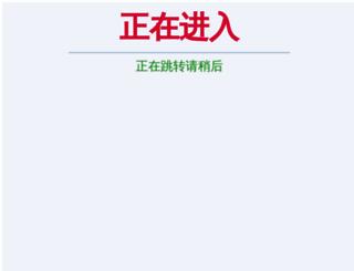 lkindo.com screenshot