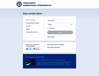 lkip.nalog.ru screenshot