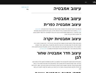 lkl.co.il screenshot
