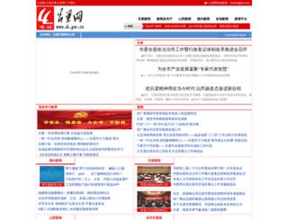 ll.gov.cn screenshot