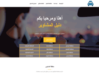 ll1r.com screenshot