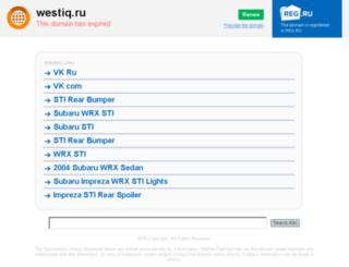 llfrp.westiq.ru screenshot