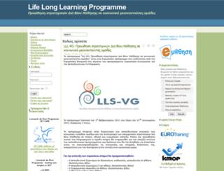 llstrategies.org screenshot