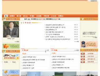 llz.jinhu.gov.cn screenshot
