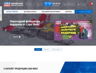 lm-shop.ru screenshot