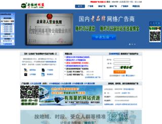 lm.lrswl.com screenshot