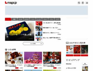 lmaga.jp screenshot