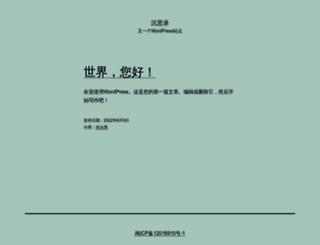 lmeitao.com screenshot