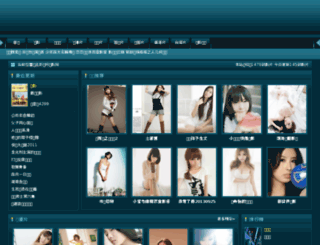 lmn123.cn screenshot