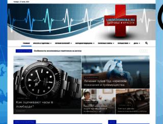 lmoroshkina.ru screenshot