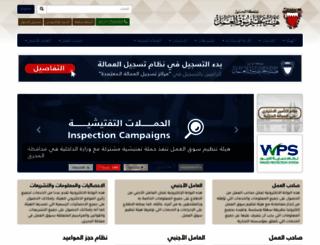 lmra.bh screenshot