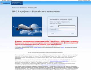 lms.aeroflot.ru screenshot