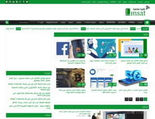 lmsatk.blogspot.com screenshot