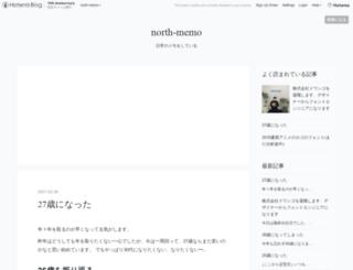 ln-north.hateblo.jp screenshot