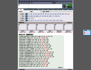 ln2car.com screenshot