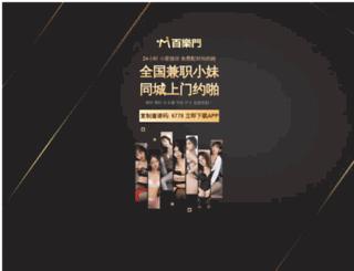 ln920.cn screenshot