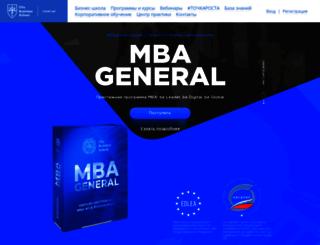 lnd.open-mba.ru screenshot
