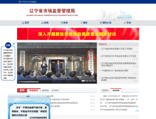 lngs.gov.cn screenshot