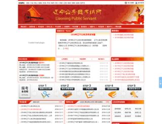 lngwyw.org screenshot