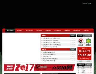 lnhyfc.com screenshot