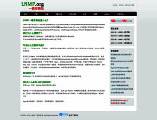 lnmp.org screenshot