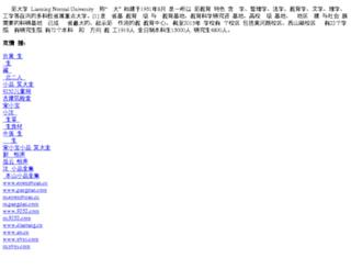 lnnu.net screenshot