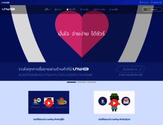 lnwpay.com screenshot