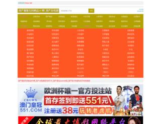 lnzyz.net screenshot