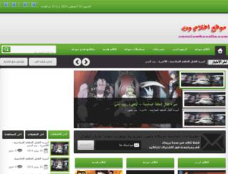 lo-xio.org screenshot