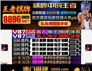 loa-lld-leblog.com screenshot