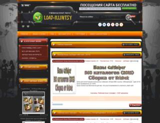 load-illintsy.narod.ru screenshot