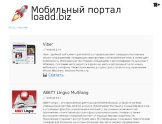 loadd.biz screenshot