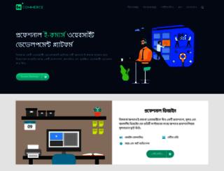 loadshedding.net screenshot