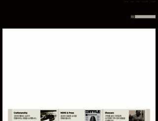 loake.co.kr screenshot