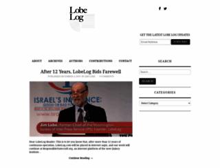 lobelog.com screenshot